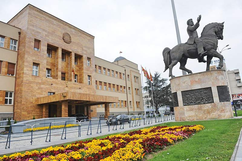 Macedonia Parliament